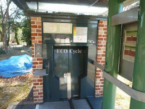 高知工科大学 ECO Cycle